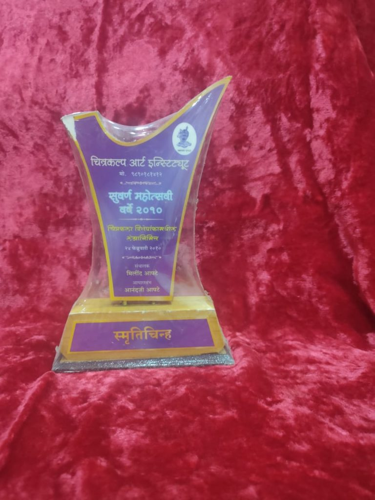 award for the best mehandi artists in pune